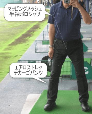 マッピングメッシュ半袖ポロシャツ+エアロストレッチカーゴパンツのモデル1