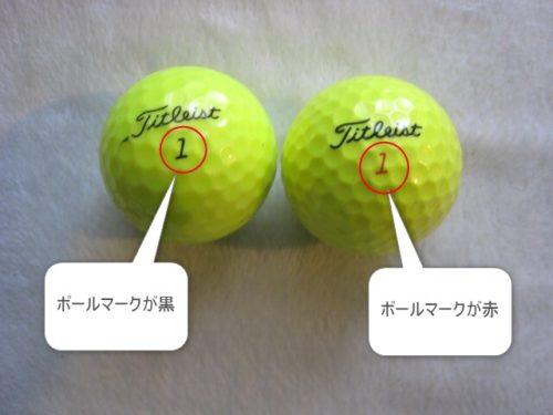 ゴルフボールのマーク
