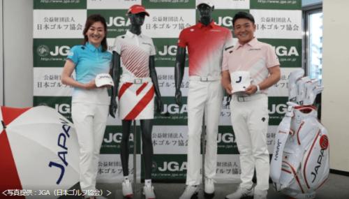 東京オリンピックゴルフウェア