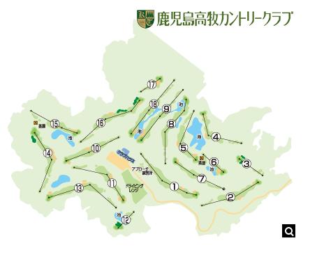 鹿児島高牧コース